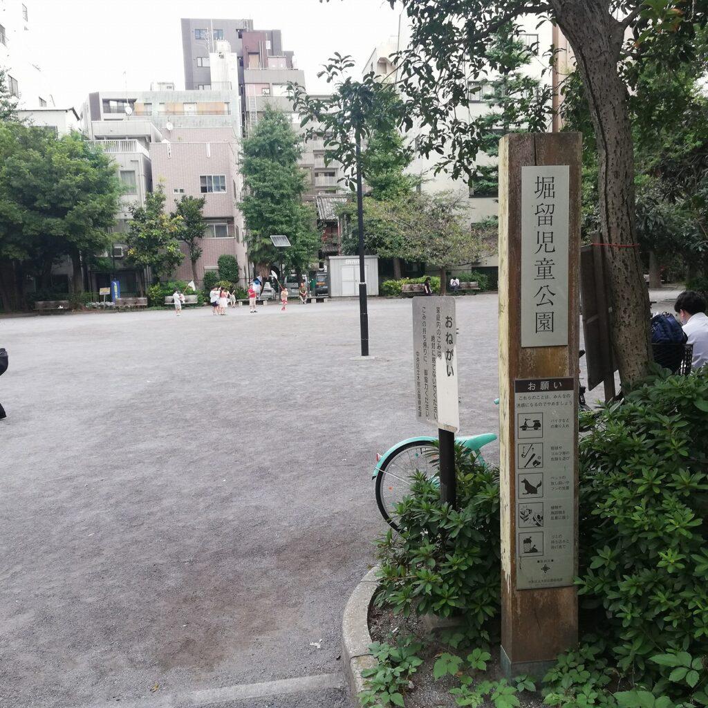 鬼平犯科帳 長谷川平蔵 火盗 池波正太郎 Tokyo Backstreets Bike Tour 自転車 ツアー サイクリング
