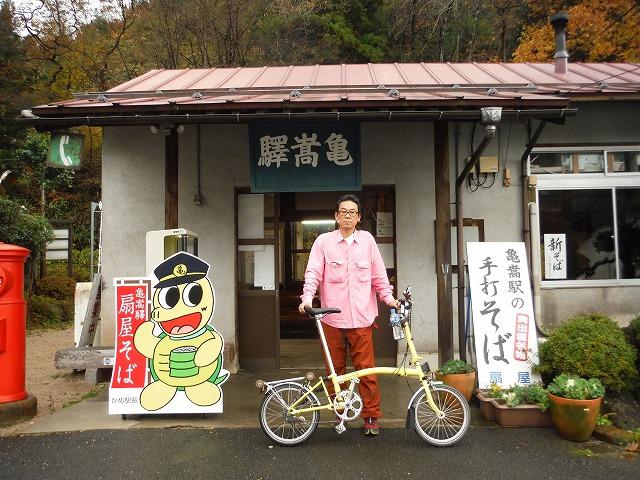 自転車 裏路地 Tokyo Backstreets Bike Tour ツアー サイクリング ポタリング 東京 下町 江戸 町歩き クルーズ ブロンプトン Brompton 砂の器 松本清張 輪行