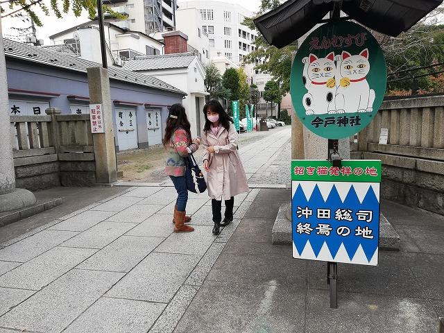 自転車 裏路地 Tokyo Backstreets Bike Tour ツアー サイクリング ポタリング 東京 下町 江戸 町歩き ブロンプトン Brompton 猫 ネコ ねこ 招き猫