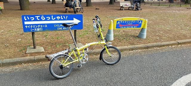 自転車 裏路地 Tokyo Backstreets Bike Tour ツアー サイクリング ポタリング 東京 下町 江戸 町歩き クルーズ ブロンプトン Brompton 代々木公園 レンタサイクル