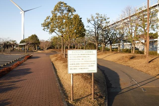 自転車 裏路地 Tokyo Backstreets Bike Tour ツアー サイクリング ポタリング 東京 下町 江戸 町歩き クルーズ ブロンプトン Brompton レンタサイクル 浅草 若洲海浜公園