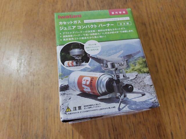 自転車 裏路地 Tokyo Backstreets Bike Tour ツアー サイクリング ポタリング 東京 下町 江戸 町歩き クルーズ ブロンプトン Brompton レンタサイクル 浅草 ソロキャンプ シングルバーナー